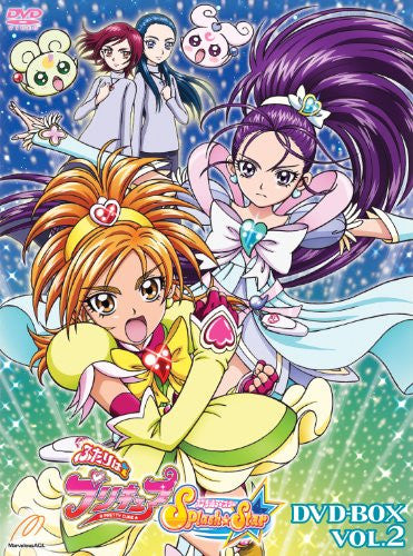 Image 1 for Futari Wa PreCure Splash Star DVD Box Vol.2 [Limited Edition]
