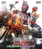 Thumbnail 3 for Kamen Rider x Kamen Rider Double W & Decade Movie Wars Taisen 2010 Collector's Pack