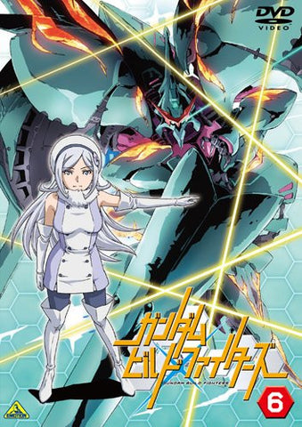 Image for Gundam Build Fighters Vol.6
