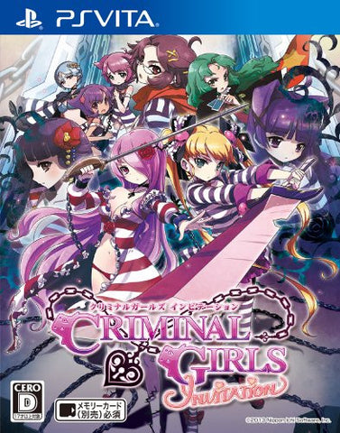 Image for Criminal Girls Invitation