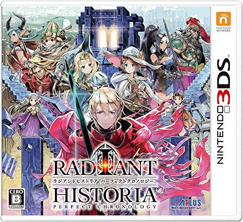 Image 1 for Radiant Historia Perfect Chronology [Perfect Edition]