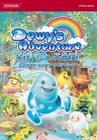 Image for Dewy's Adventure Official Guide Book Complete Edition / Wii