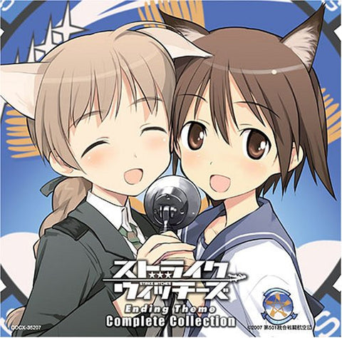 Image for Strike Witches Ending Theme Complete Collection