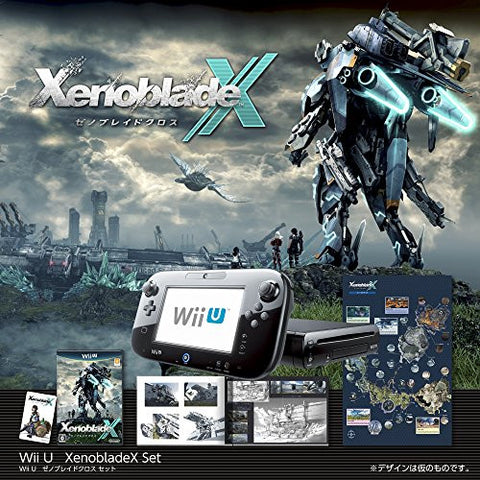 Wii U Xenoblade X Set Limited Edition