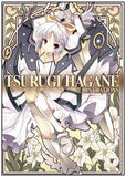 Thumbnail 1 for Tsurugi Hagane   Illustrations