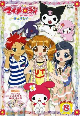 Image for Onegai My Melody Sukkiri Melody 8