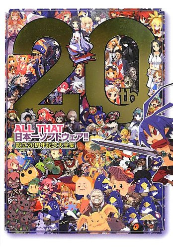 Image 1 for All That Nippon Ichi Software!! Setsuritsu 20 Shunen Kinen Dai Zenshu