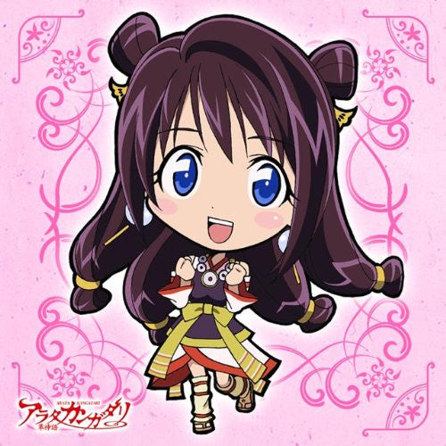 Image 1 for Arata Kangatari - Kotoha - Mini Towel (ACG)