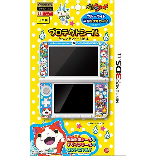 Image 1 for Youkai Watch Protect Seal for 3DS LL (Blue)