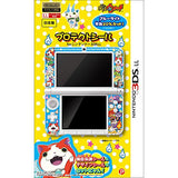 Youkai Watch Protect Seal for 3DS LL (Blue) - 1