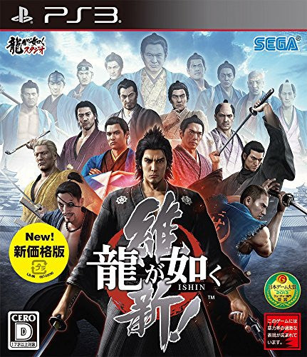 Image 1 for Ryuu ga Gotoku Ishin! (New Price Version)