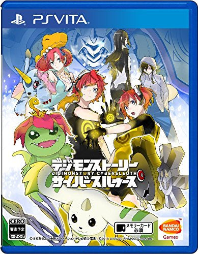Image 1 for Digimon Story Cyber Sleuth