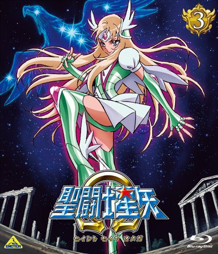 Image 2 for Saint Seiya Omega 3