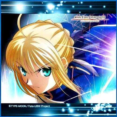 Image 1 for Gekijouban Fate/stay Night Unlimited Blade Works - Saber - Towel (Broccoli)