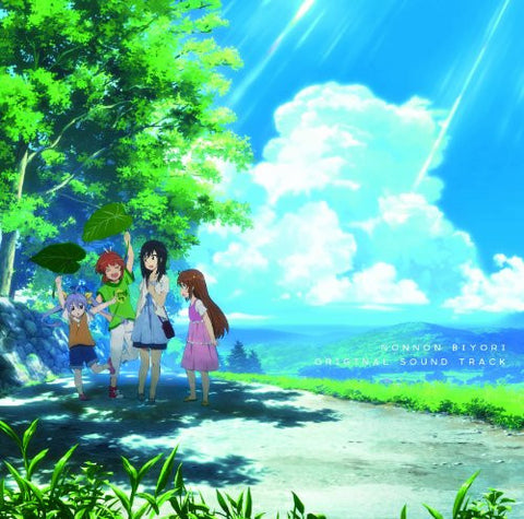 Image for NONNON BIYORI ORIGINAL SOUND TRACK