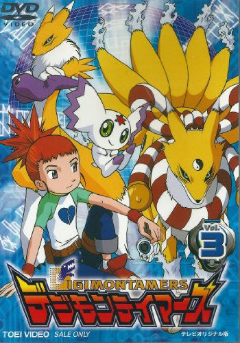 Digimon Tamers Vol.3