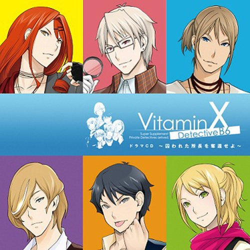 Image 1 for VitaminX Detective B6 Drama CD