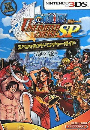 Image for One Piece Unlimited Cruise Sp Guide