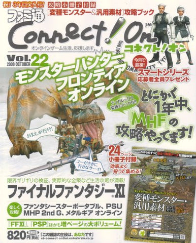 Image for Famitsu Connect On Vol.22 October Japanese Videogame Magazine