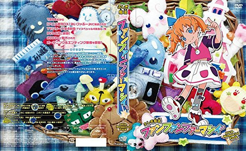 Image 2 for Fushigi Mahou Fun Fun Pharmacy Dvd Memorial Pack