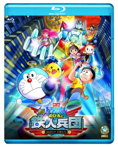 Image 1 for Doraemon Shin Nobita To Tetsujin Heidan - Habatake Tenshi Tachi - Doraemon: Nobita And The New Steel Troops - Angel Wings Movie