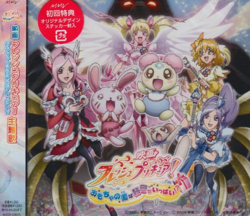 Image 1 for Let's! Fresh Pretty Cure! ~Hybrid Ver.~ for the Movie / H@ppy Together!!! for the Movie