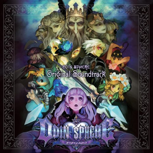Image 1 for Odin Sphere Original Soundtrack