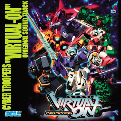 "Image for Cyber Troopers ""Virtual-On"" Original Sound Track"