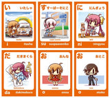 Thumbnail 6 for Culture Japan - Mirai Millennium - Suenaga Mirai - Nendoroid #271 (Good Smile Company)