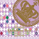 Thumbnail 1 for QuinRose Best ~Vocal Music Collection 2007-2009 IV~