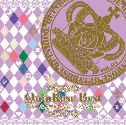 Image for QuinRose Best ~Vocal Music Collection 2007-2009 IV~
