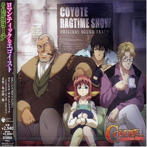 Image 1 for COYOTE RAGTIME SHOW ORIGINAL SOUNDTRACK ~COYOTE MUSIC SHOW!!~