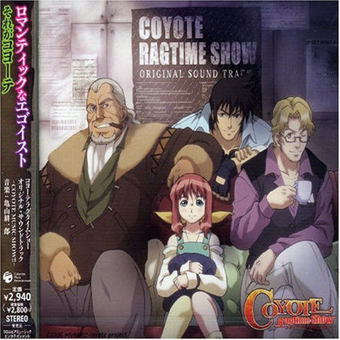Image for COYOTE RAGTIME SHOW ORIGINAL SOUNDTRACK ~COYOTE MUSIC SHOW!!~