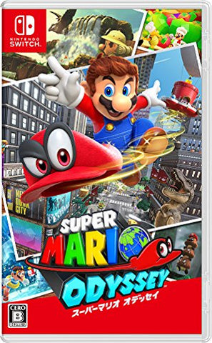 Super Mario Odyssey - Amazon Limited