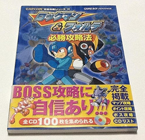 Image 1 for Mega Man & Bass Winning Strategy Guide Book / Gba