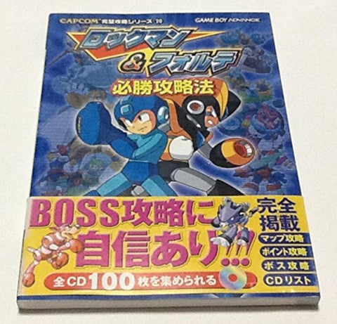 Image for Mega Man & Bass Winning Strategy Guide Book / Gba