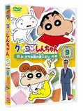 Thumbnail 1 for Crayon Shin Chan The TV Series - The 6th Season 9 Ora Wa Ken No Tatsujin Dazo