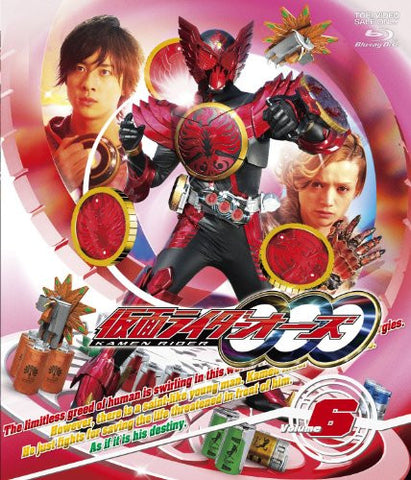 Image for Masked Rider Ooo Vol.6