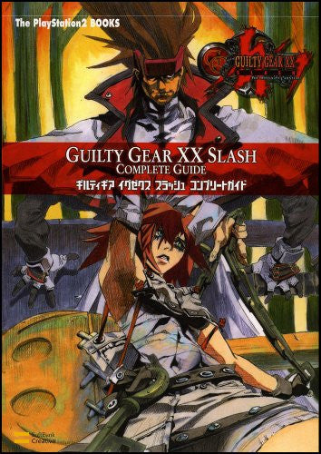 Image 1 for Guilty Gear Xx Slash Complete Guide (The Play Station2 Book) / Ps2