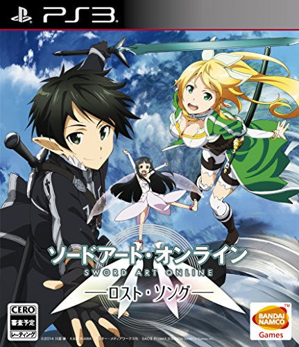 Image 1 for Sword Art Online: Lost Song