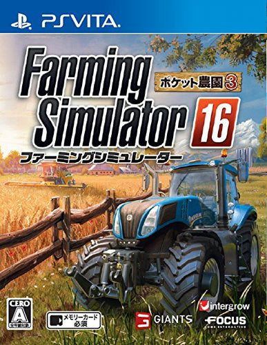 Image 1 for Farming Simulator 16