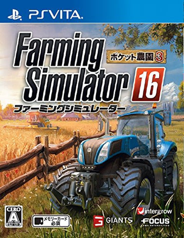 Image for Farming Simulator 16