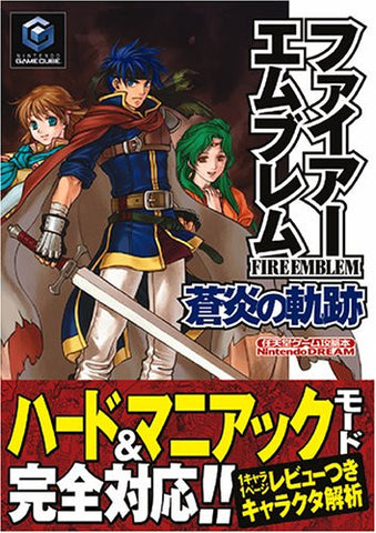 Image for Fire Emblem: Path Of The Blue Flame Strategy Guide