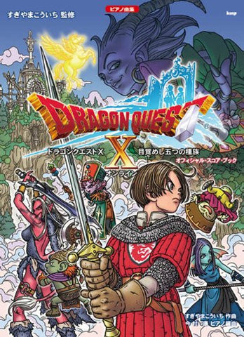 Dragon Warrior (Quest) X Piano Official Score Book