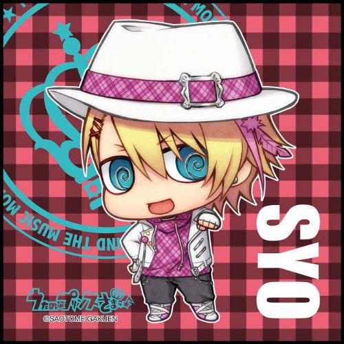 Image 1 for Uta no☆Prince-sama♪ - Uta no☆Prince-sama♪ Debut - Kurusu Shou - Towel - Mini Towel - Chimipuri (Broccoli)