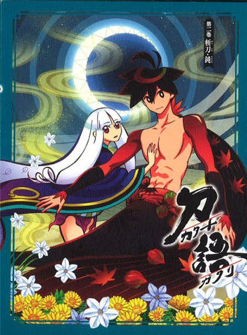 Katanagatari Vol.2 Zanto Namakura [Blu-ray+CD Limited Edition]