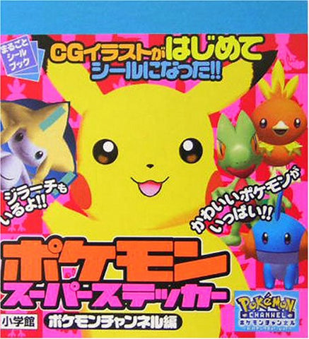 Image for Pokemon Super Stickers Collection Book Pokemon Channel Hen / Gc