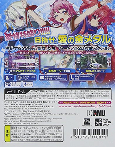 Image 7 for Arcana Heart 3 Love Max!!!!!