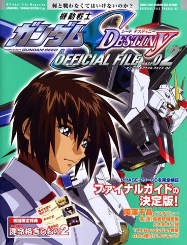 Image for Gundam Seed Destiny Official File Phases #2