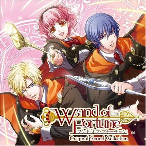 Image for Wand of Fortune Original Sound Collection